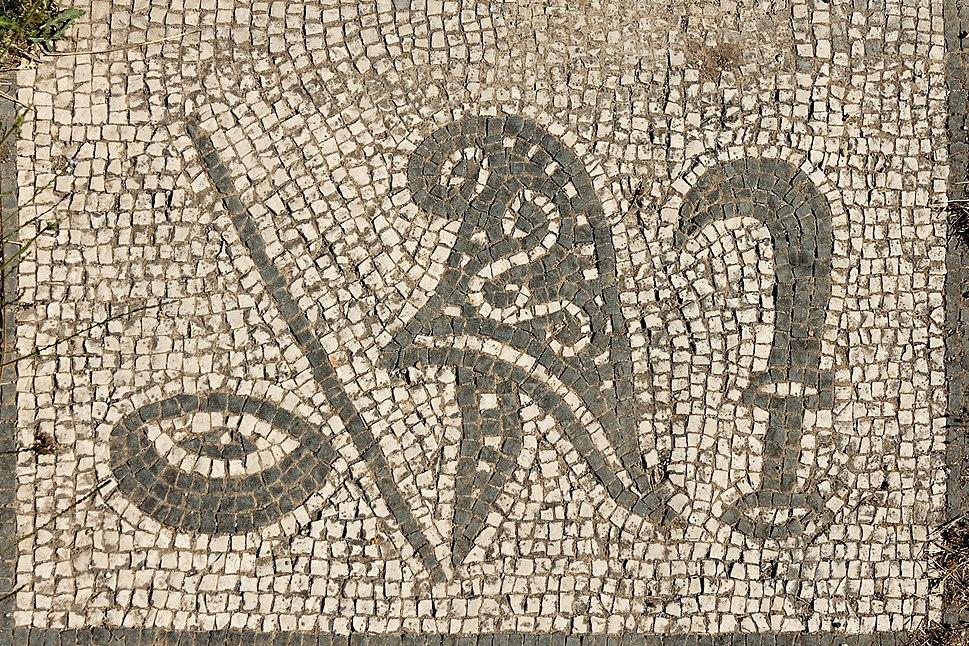 7th panel Mitreo di Felicissimus Ostia Antica 2006-09-08
