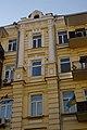 80-361-0691 Kyiv SAM 1970.jpg