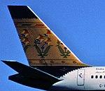 87ao - British Airways Boeing 757-236; G-BMRA@ZRH;05.03.2000 (8063425880) (cropped).jpg