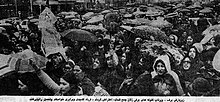8 March 1979 Protest in Tehran (04).jpg