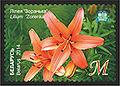91-2014-12-04 Poststamp.jpg