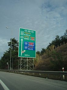 A2 motorway, Greece - Section Thessaloniki-Langadas - Traffic sign (directions) of Liti exit - 01.jpg