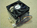 AMD CPU Stock Heatsink.jpg