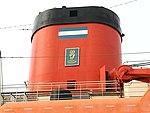 ARA Almirante Irízar en el Puerto de Buenos Aires (42259677002).jpg