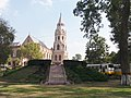 A view of clock tower from garden - Government College University, Lahore.jpg