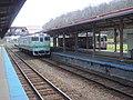Abashiri Station - panoramio.jpg