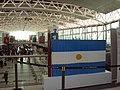 Aeroporto Internacional Ezeiza, Argentina - panoramio.jpg