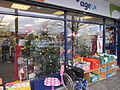 Age UK Charity shop on the Parade, Blacon (1).JPG