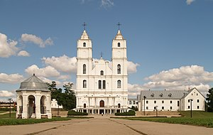 Latvians - The Basilica of the Assumption in Aglona, the most important Roman Catholic church in Latvia.