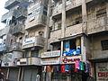 Ahmedabad2007-150.JPG