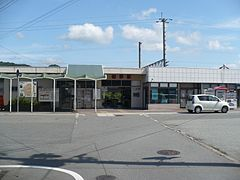 Aino station Hyogo prefecture frontview.jpg
