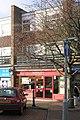 Ainsleys Bakers- Town Street - geograph.org.uk - 1605608.jpg