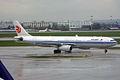 Air China, B-5916, Airbus A330-343 (16826217044).jpg