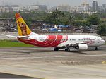 Air India Express Boeing 737-800 SDS-6.jpg