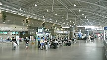Gimhae International Airport