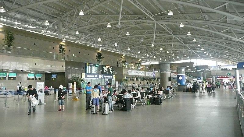 File:Airport Gimhae 7.jpg