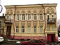 Akimov revenue house 2019 (front).jpg