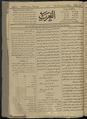 Al-Arab, Volume 1, Number 129, December 29, 1917 WDL12364.pdf