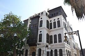 Al-Naseef House (6573572949)
