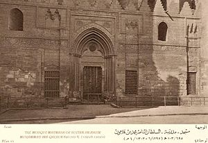 الرحالة العربي ابن بطوطة                                                                    do you know him????? 300px-AlNaser_Mosque