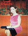 Al Chabaka Magazine cover, Issue 513, 22 November 1965 - Magda.jpg