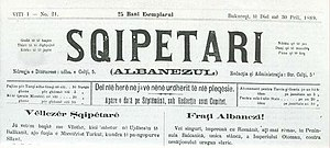 Albanians of Romania - The newspaper Sqipetari/Albanezul, published by the Albanian community (1889)