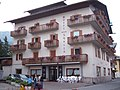 "Albergo ""L'Aquila"" a Cortina - panoramio.jpg"