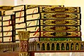 Alcorão - Alcoran - Abu Dhabi (16740875733).jpg