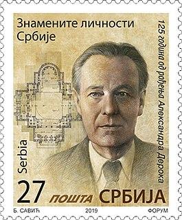 Aleksandar Deroko