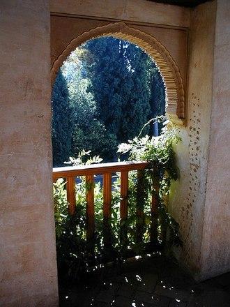 Generalife - Image: Alhambra Generalife 1