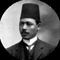 Ali Kamil.png