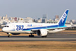 All Nippon Airways, B787-8, JA819A (24080939481).jpg