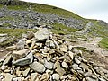 Almost at the Summit of Ingleborough - geograph.org.uk - 1386237.jpg