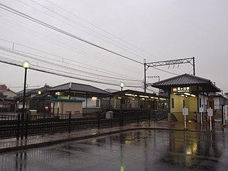 Amagatsuji Station - Amagatsuji Station in April 2011