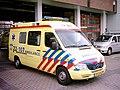 Ambulance Eindhoven.jpg