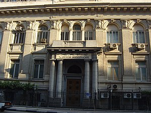 The American University in Cairo - Tahrir Square (Downtown Campus)