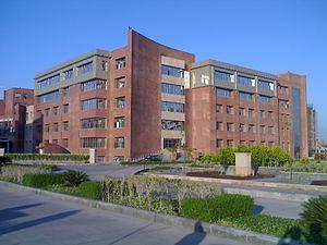 Amity University - Image: Amity Univ NOIDA3