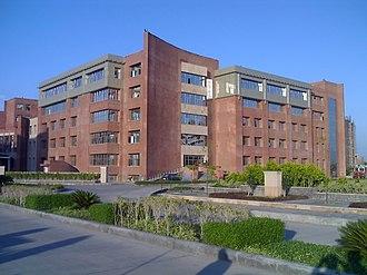 Amity University, Noida - Image: Amity Univ NOIDA3