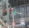 Ampel Shanghai.JPG