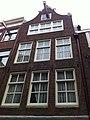 Amsterdam - Eerste Egelantiersdwarsstraat 13.jpg