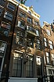 Amsterdam - Herengracht 67.JPG