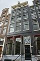 Amsterdam - Singel 264.JPG