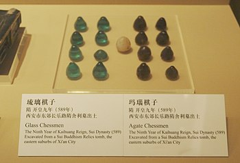 Ancient glass chinese chess set (5051064592).jpg