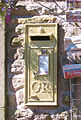 Andrew Triggs-Hodge's gold postbox at Hebden Post Office, North Yorkshire (2).jpg