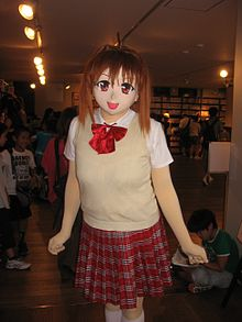 着ぐるみ - Wikipedia