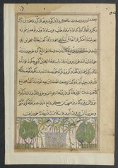 Page from Tales of a Parrot (Tuti-nama): Eighth night: Landscape with a lotus pool