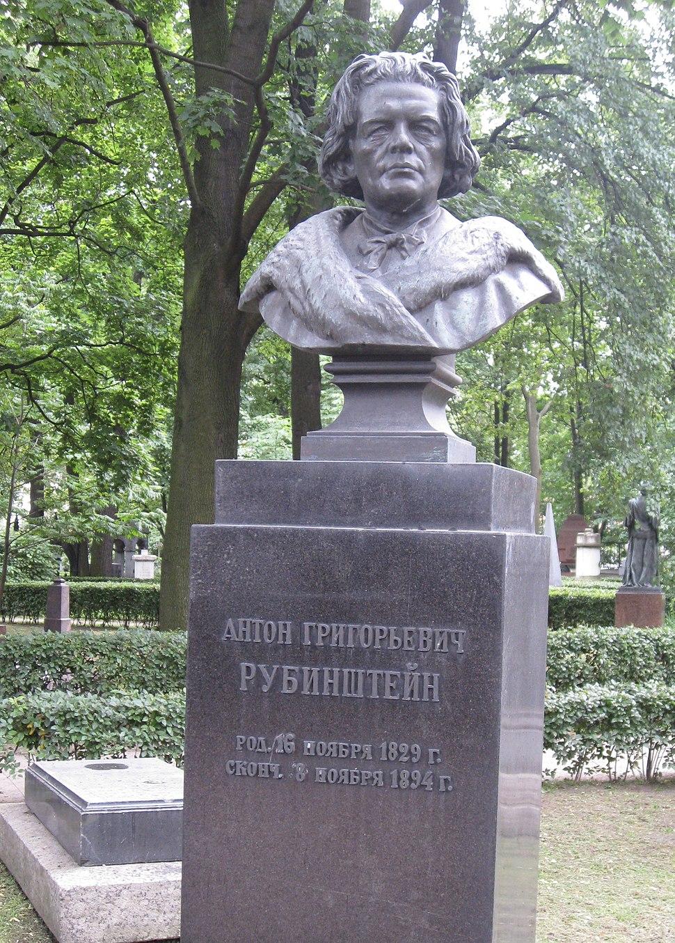 Anton Rubinstein headstone in Tikhvin Cemetery