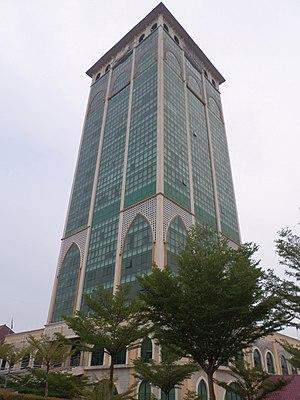 Pasir Gudang - Pasir Gudang Municipal Council