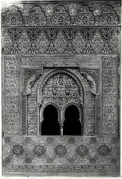 the alhambra - image 7