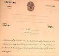 Archives de Genève (dossier N° 1359).jpg
